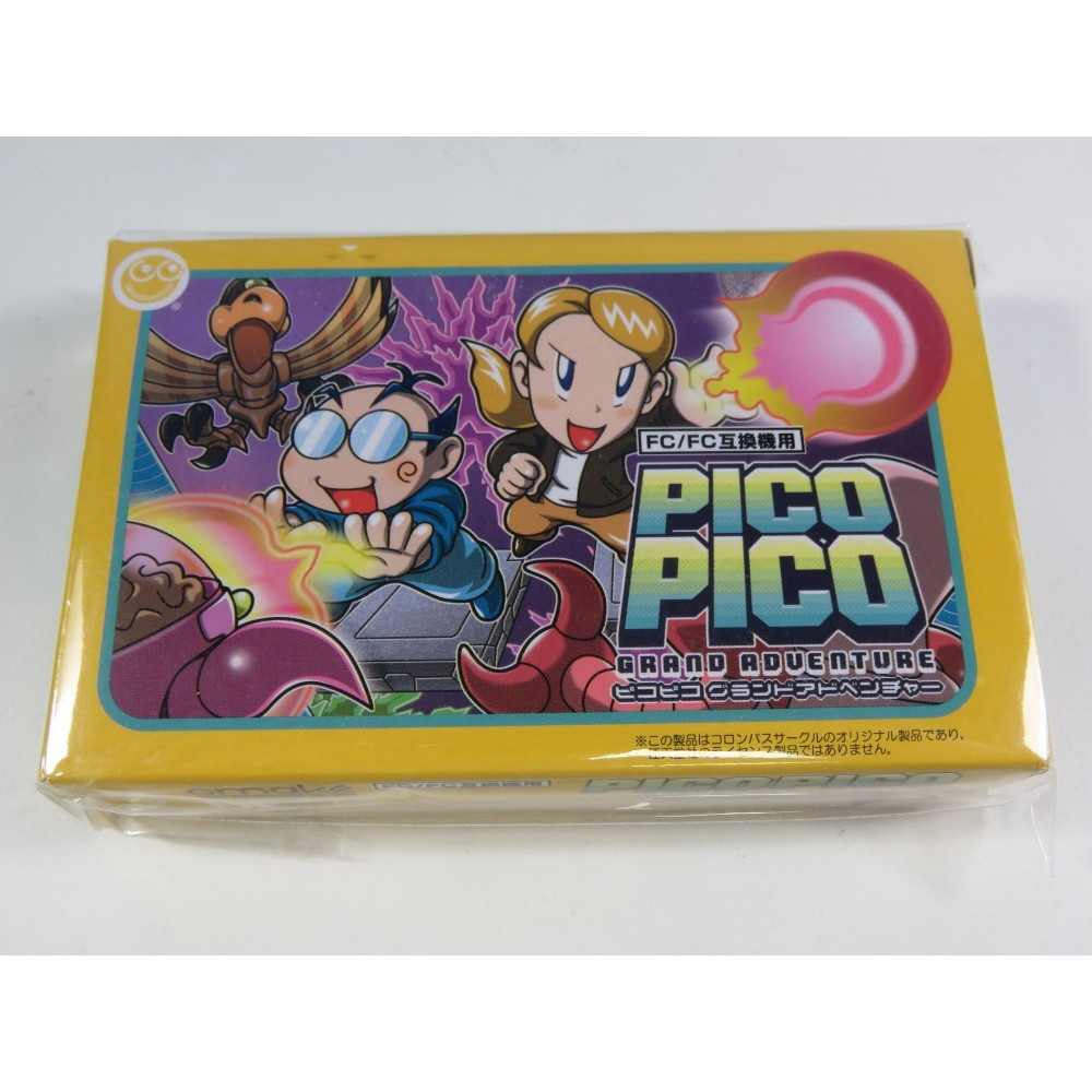 PICO PICO GRAND ADVENTURE FC FAMICOM BRAND NEW OMAKE GAMES - COLUMBUS 2020