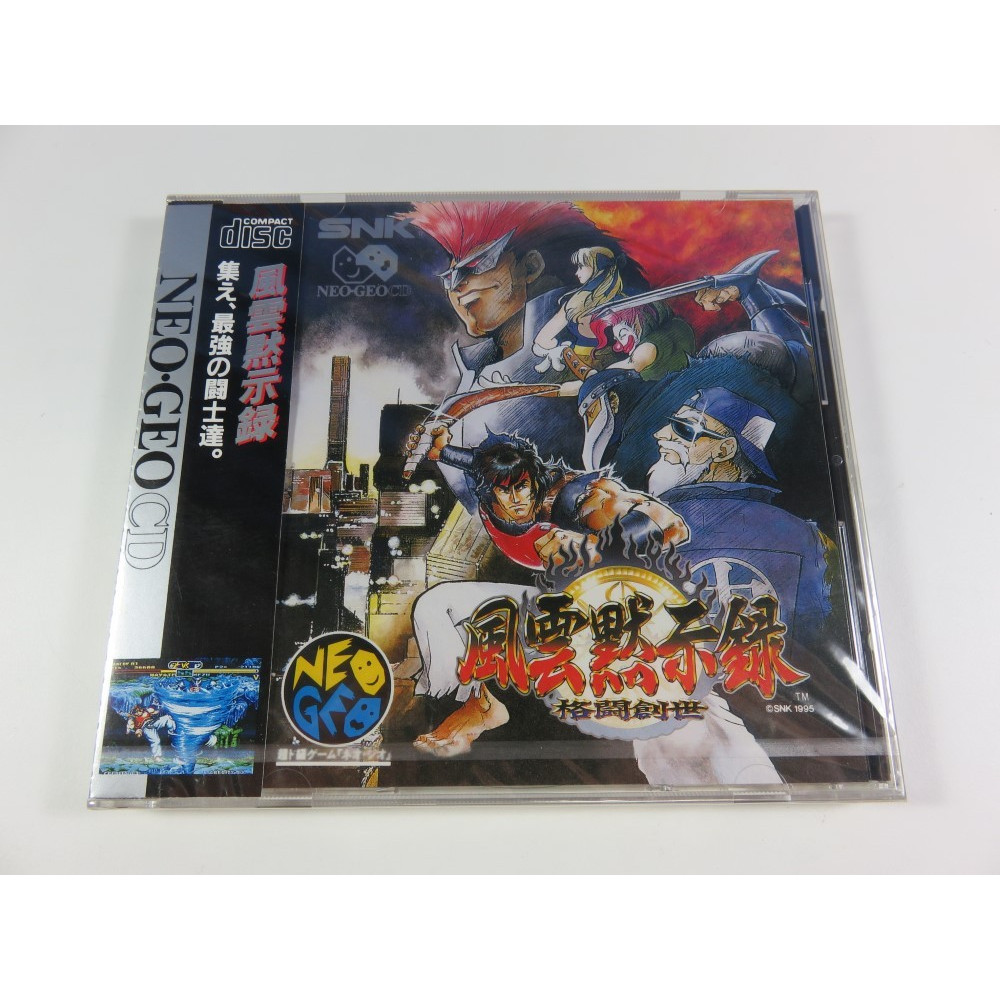 SAVAGE REIGN NEOGEO CD SNK JPN (BRAND NEW FACTORY SEALED) SNK 1995