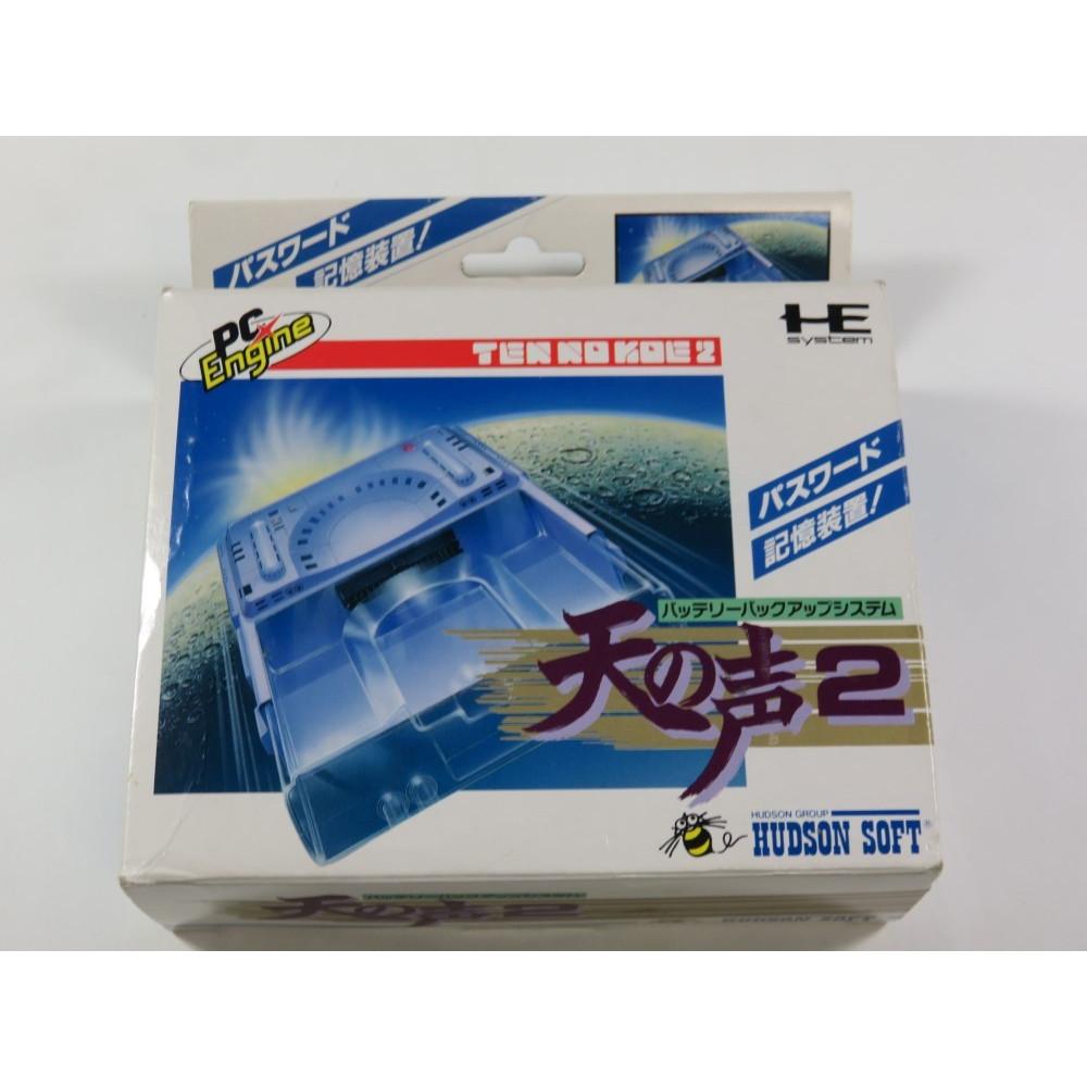 PC ENGINE TEN NO KOE 2 NTSC-JPN (EN BOITE - BOXED) - (GOOD CONDITION)