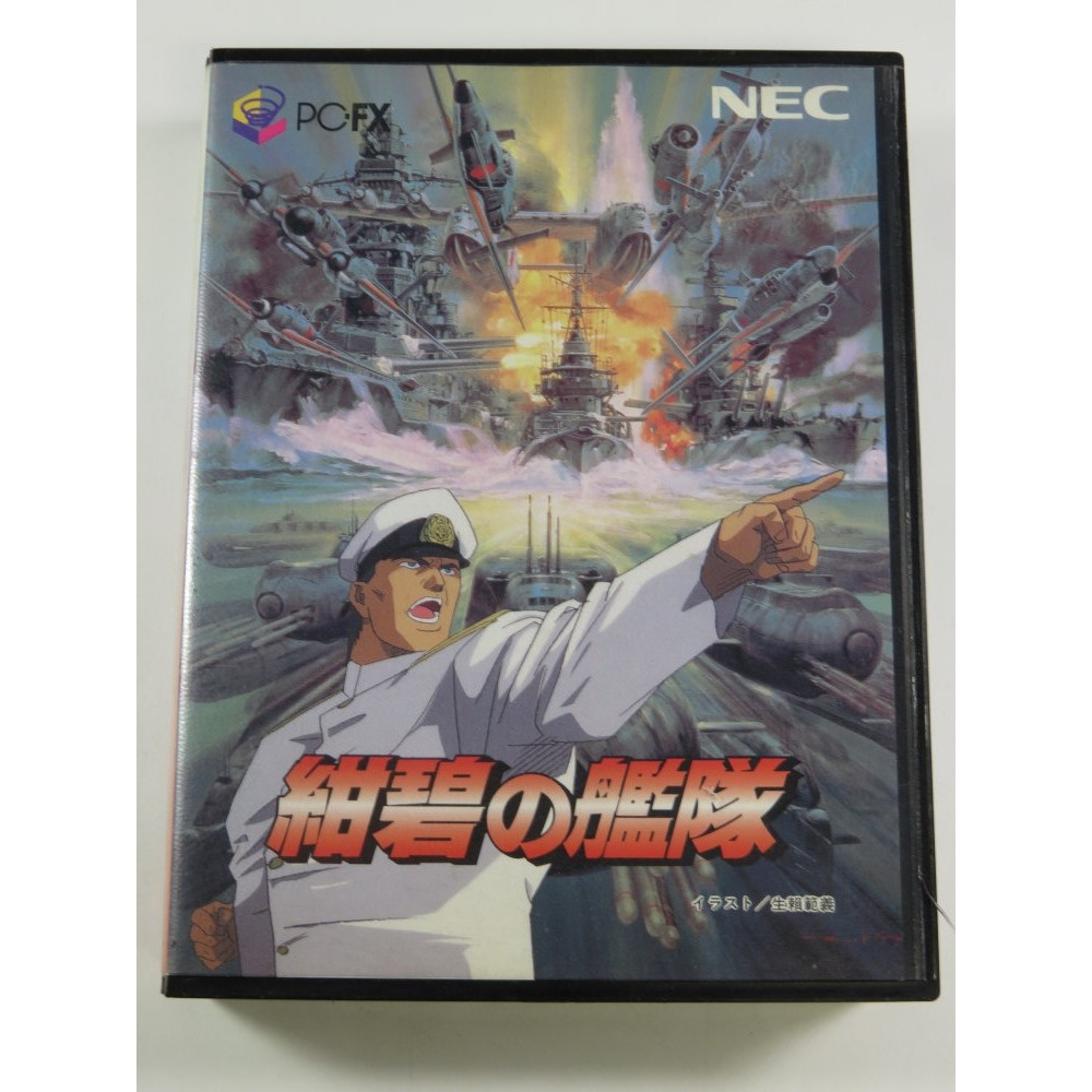 KONPEKI NO KANTAI NEC PC-FX NTSC-JPN (COMPLETE - GOOD CONDITION)