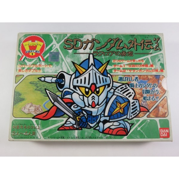 SD GUNDAM GAIDEN BOARD GAME (JEU DE SOCIETE) PARTY JOY 1 BANDAI JAPAN 1989 (COMPLETE - NEW)