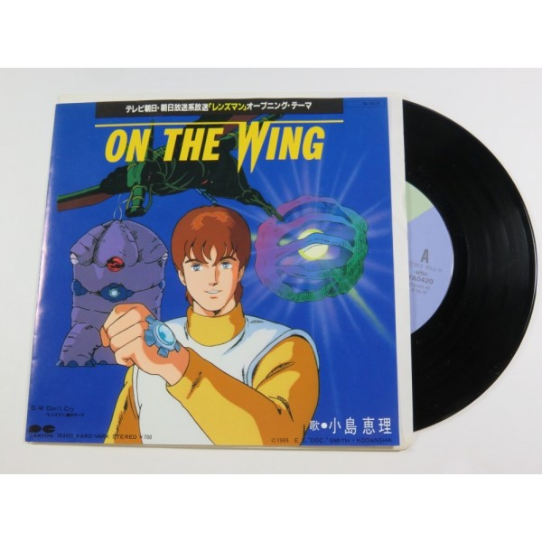 VINYLE EP LENSMAN OPENING  -ON THE WING-DON T CRY- (JPN RECORD - GOOD CONDITION)