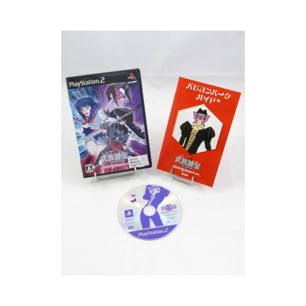BUSOU RENKIN PS2 NTSC-JPN OCCASION