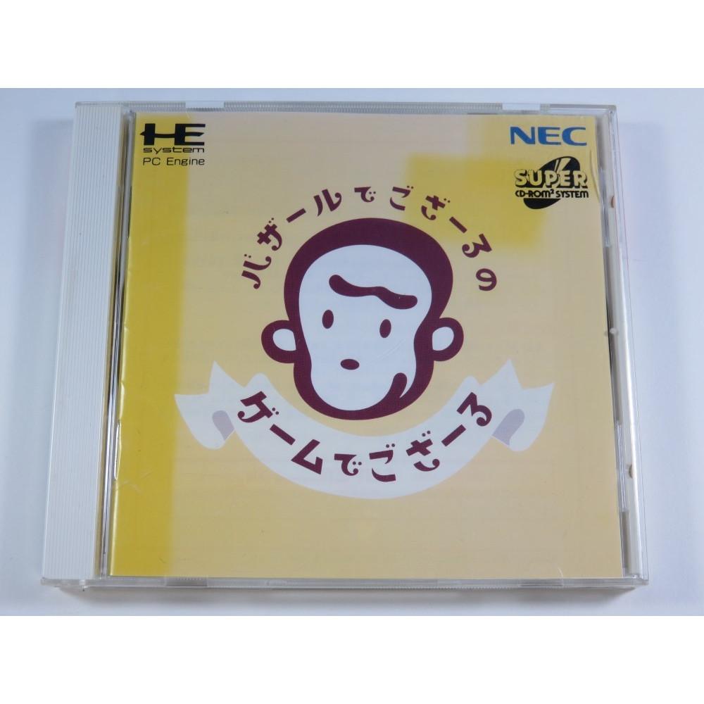 BAZARU DE GOZARU NO GAME DEGOZARU NEC SUPER CD-ROM2 NTSC-JPN (COMPLETE WITH SPIN CARD AND REG CARD - COVER SUNFADE)