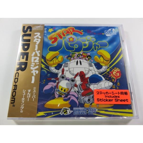 STAR PARODIA NEC SUPER CD-ROM2 NTSC-JPN NEW BOOTLEG