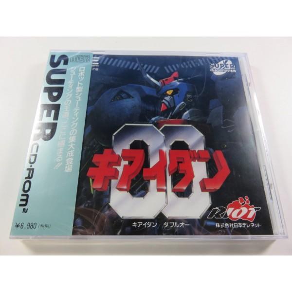 KIAIDAN 00 NEC SUPER CD-ROM2 NTSC-JPN NEW BOOTLEG