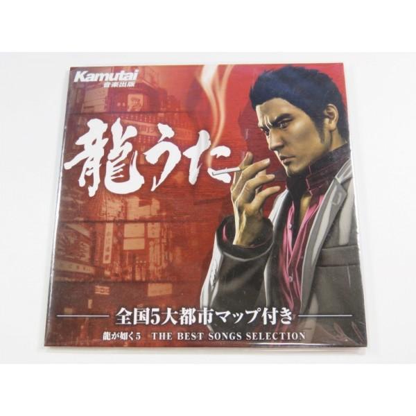 KAMUTAI RYU GA GOTOKU 5 BEST SONGS SELECTION RYU UTA + MAP JPN OST (GOOD CONDITION) YAKUZA