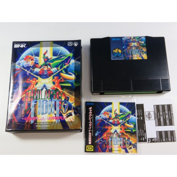 GALAXY FIGHT UNIVERSAL WARRIORS NEOGEO AES JPN (GOOD CONDITION-WITH FRENCH INSTRUCTIONS) SUNSOFT 1995