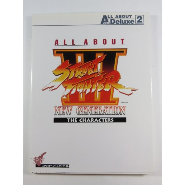 ALL ABOUT STREET FIGHTER III NEW GENERATION THE CHARACTERS ARTBOOK JAPAN
