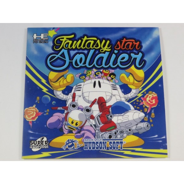 FANTASY STAR SOLDIER BOOTLEG NEC SUPER CD-ROM2 NEW