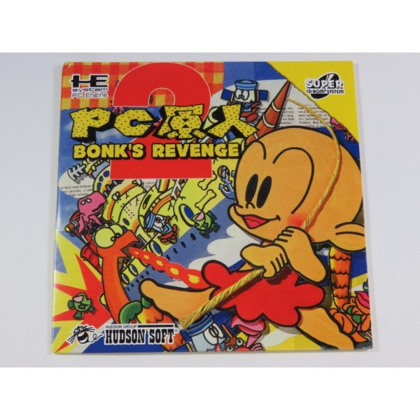 PC KID 2 BONK S REVENGE BOOTLEG NEC SUPER CD-ROM2 NEW