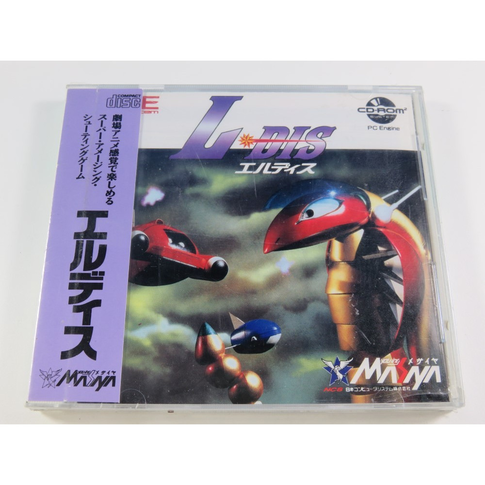 L DIS NEC CD-ROM2 NTSC-JPN (IMPORT FR - NEUF - BRAND NEW)