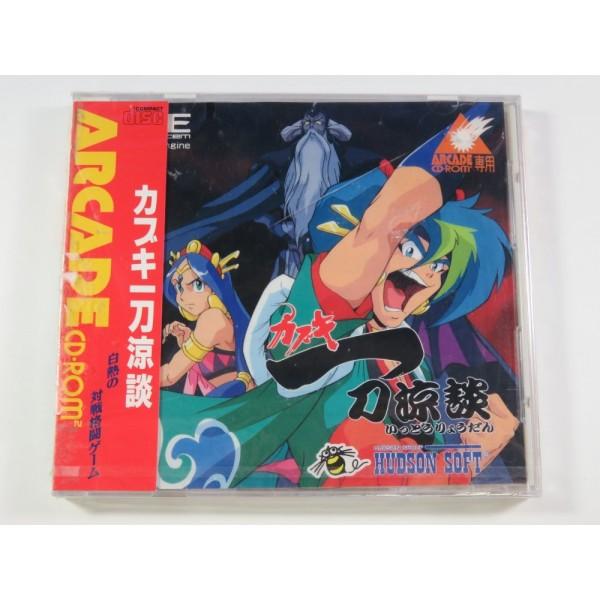 KABUKI ITTOU RYOUDAN NEC ARCADE CD-ROM NTSC-JPN (NEUF - BRAND NEW) - (BLISTER DAMAGED)