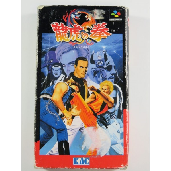 RYUUKO NO KEN -ART OF FIGHTING- SUPER FAMICOM (SFC) ( COMPLETE - GOOD CONDITION OVERALL )