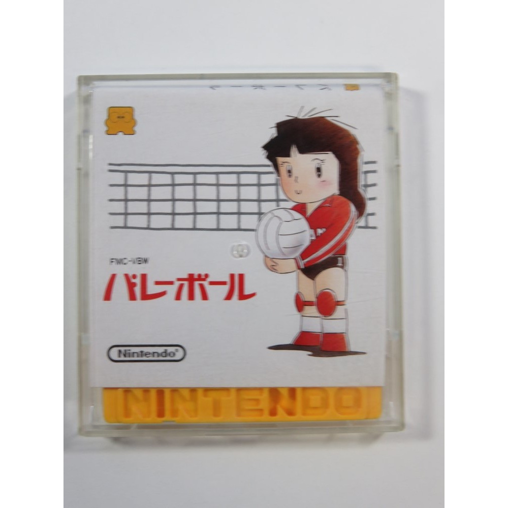 VOLLEY BALL FAMICOM DISK SYSTEM NTSC-JPN (WITHOUT MANUAL - GOOD CONDITION)