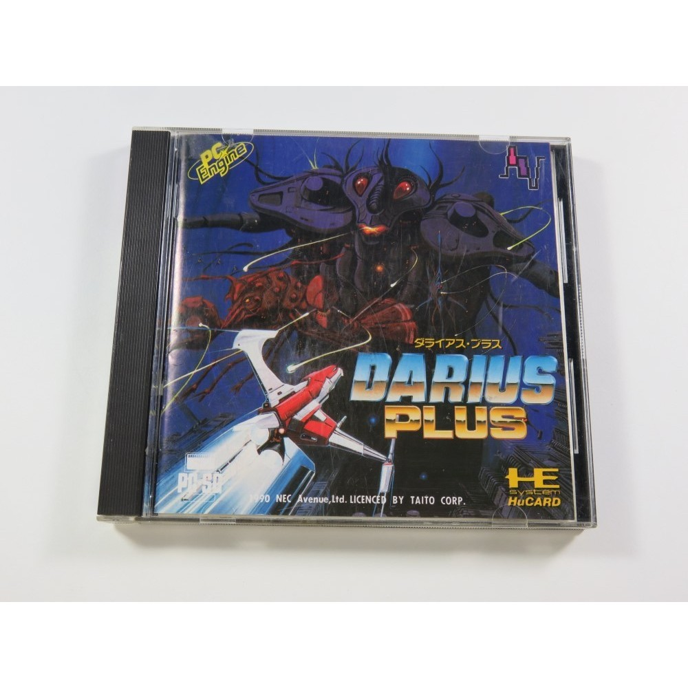 DARIUS PLUS NEC HUCARD NTSC-JPN (COMPLET - GOOD CONDITION)(WITH REG. CARD AND FRENCH IMPORT MANUAL)