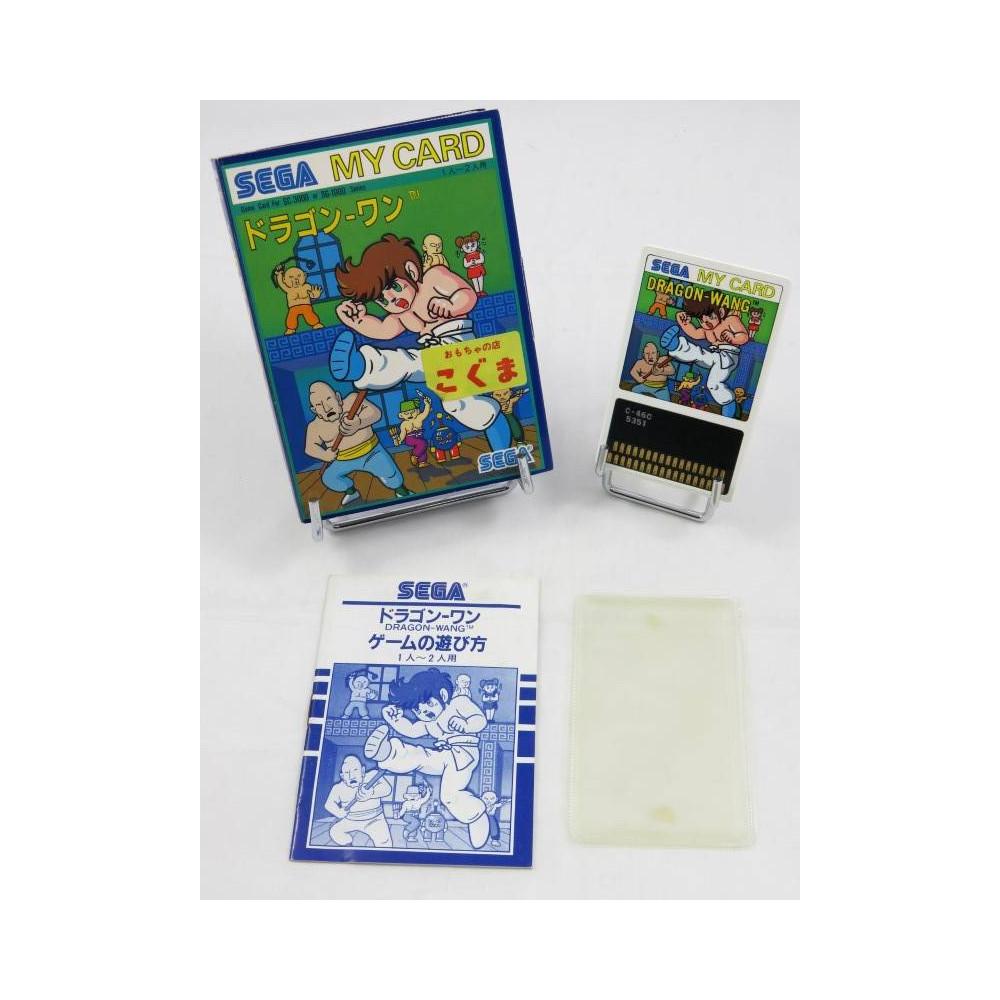 DRAGON-WANG (C-46 MY CARD) SG-1000 / SC-3000 NTSC-JPN (COMPLETE - GOOD CONDITION)
