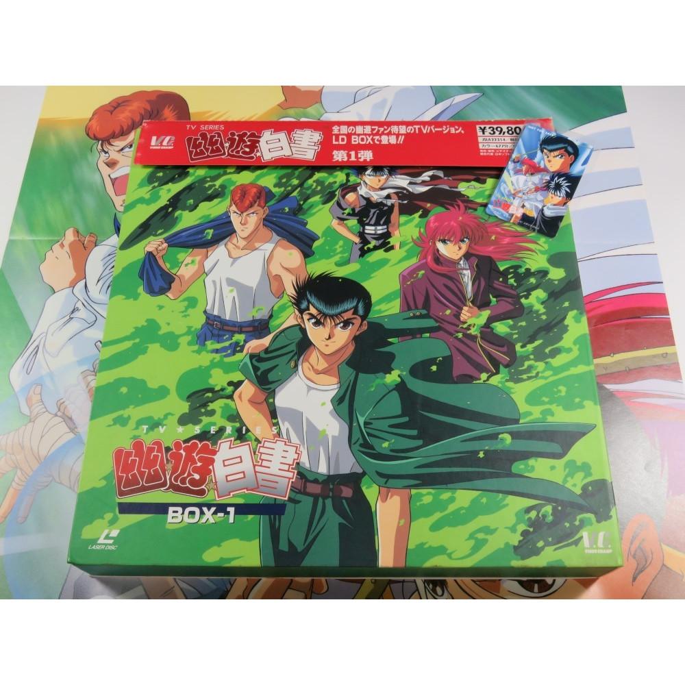 LD YUYU HAKUSHO TV SERIES BOX 1 (7 LASER DISCS+BOOKLET+POSTER+CARD) NTSC-JAPAN