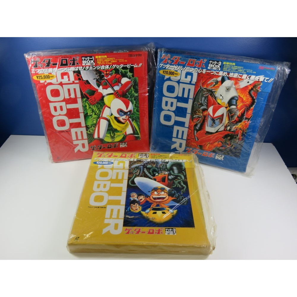 LD BETTER ROBO BOX 1-2-3 FULL SET (13 LASER DISCS - PERFECT CONDITION) NTSC-JAPAN