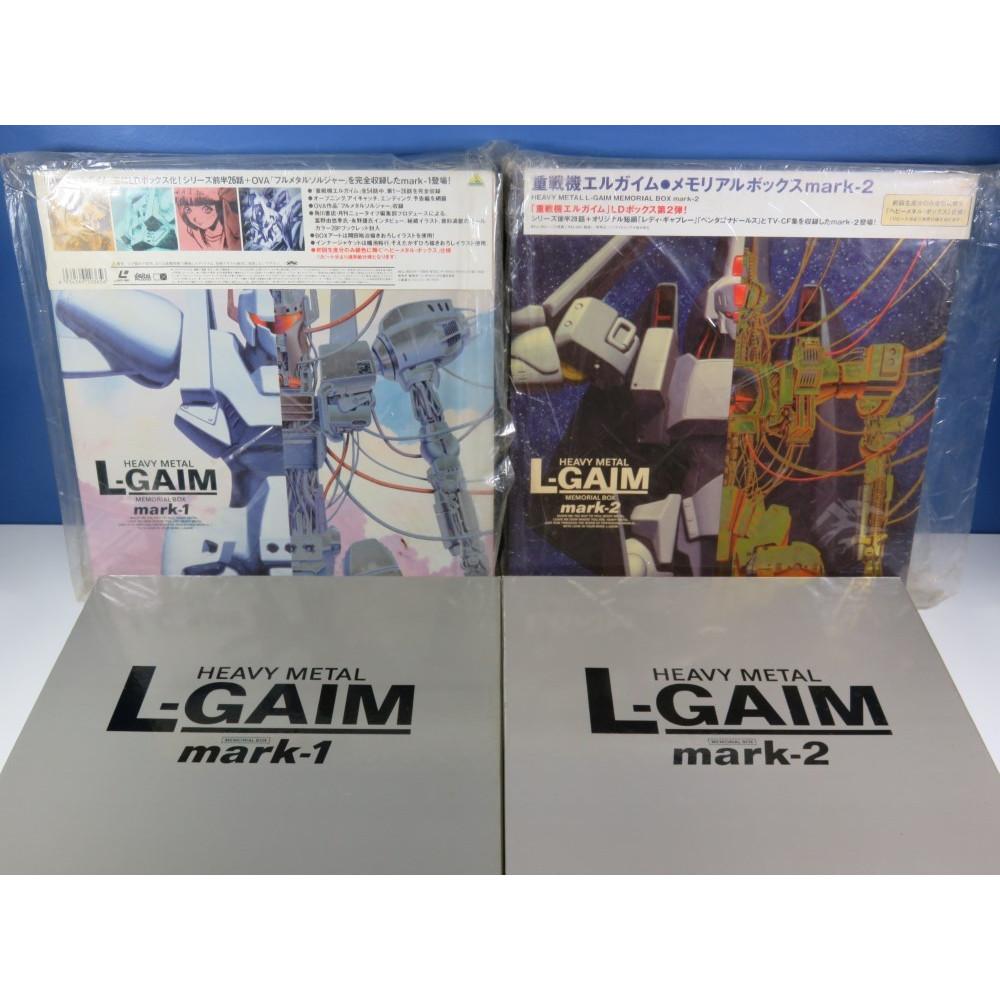 LD HEAVY METAL L-GAIM MEMORIAL BOXMARK-1&2 FULL SET (14 LASER DISCS+BOOKLETS) NTSC-JPN