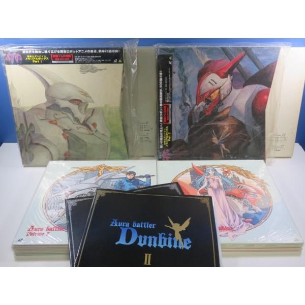 LD AURA BATTLER DUNBINE MEMORIAL ARTBOX PART1&2 FULL SET (13 LASER DISCS+BOOKLETS) NTSC-JPN