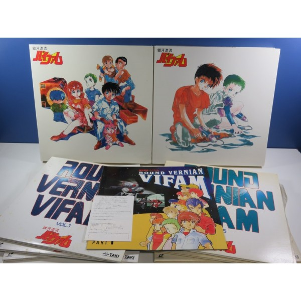 LD ROUND VERNIAN VIFAM (T.ASHIDA) 2 BOXES FULL SET (12 LASER DISCS+BOOKLET) NTSC-JPN