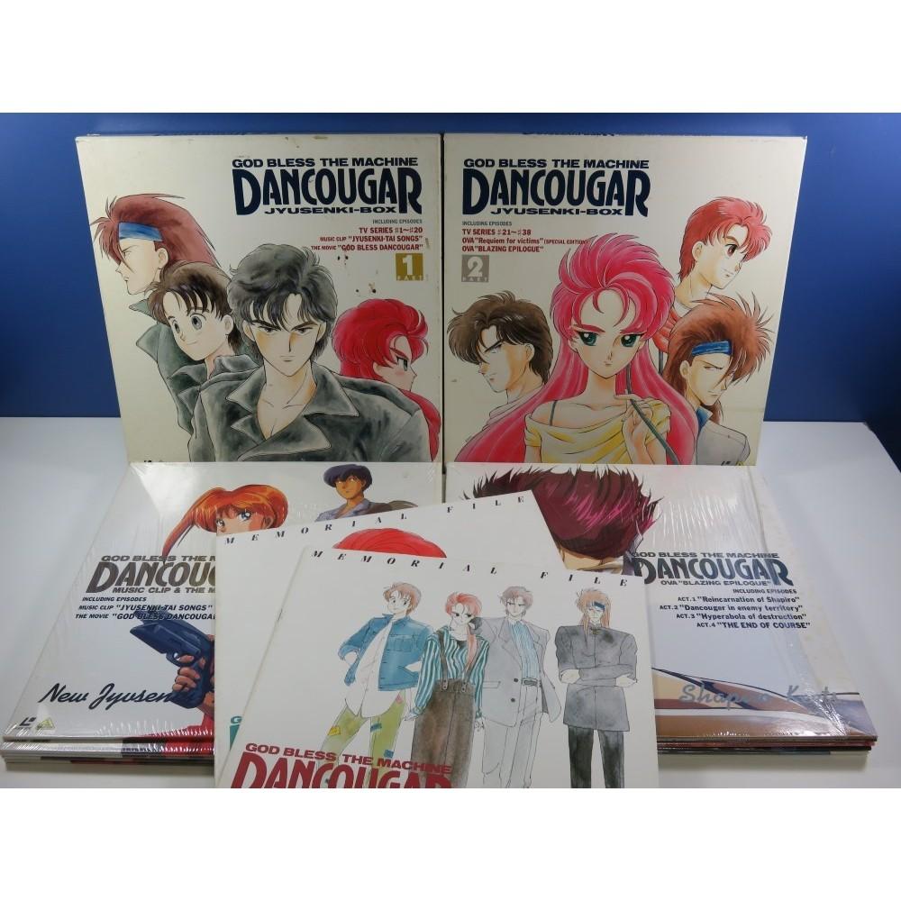 LD DANCOUGAR JYUSENKI-BOX PART1&2  FULL SET SERIES+MOVIE (10 LASER DISCS+BOOKLETS) NTSC-JPN