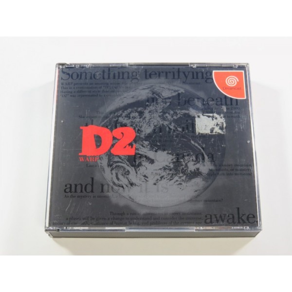 D2 SEGA DREAMCAST NTSC-JPN (COMPLETE WITH SPIN CARD AND REG CARD AND CALENDAR - VERY GOOD CONDITION)
