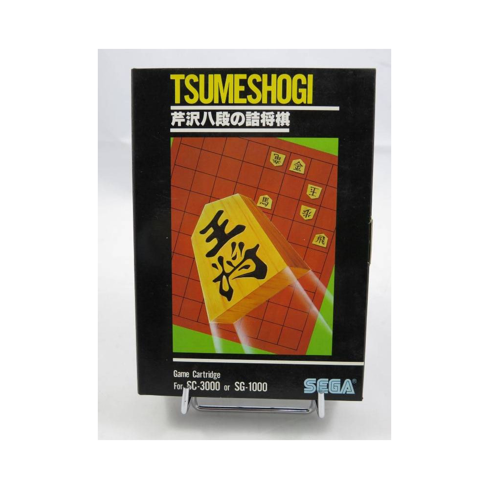 TSUMESHOGI (G-1006 BIG BOX) SG-1000 SC-3000 NTSC-JPN OCCASION
