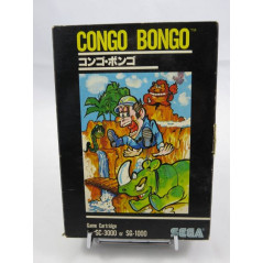 CONGO BONGO (G-1007 BIG BOX) SG-1000 SC-3000 NTSC-JPN (SANS NOTICE)