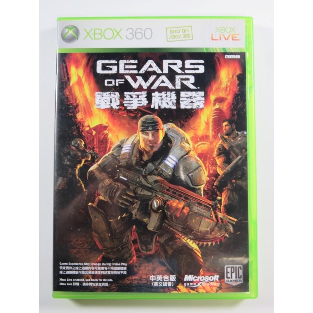 GEAR OF WAR XBOX-360 NTSC-JPN (ASIAN VERSION) - (SANS NOTICE - WITHOUT MANUAL) (REGION LOCK)