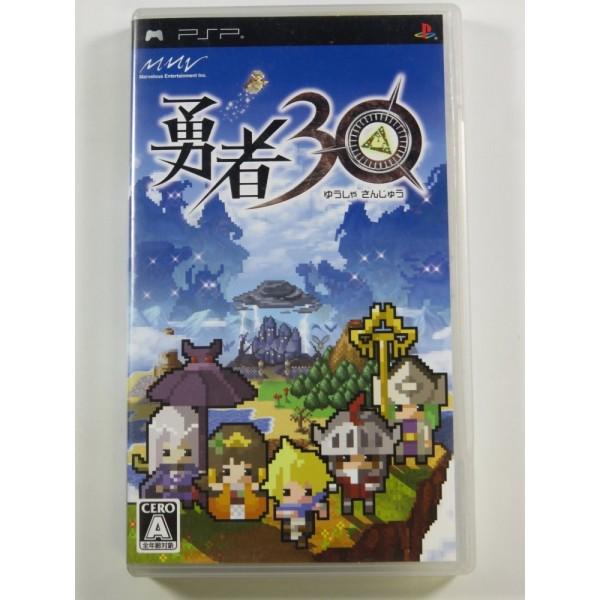 YUUSHA SANJUU (HALF MINUTE HERO) SONY PSP JPN OCCASION
