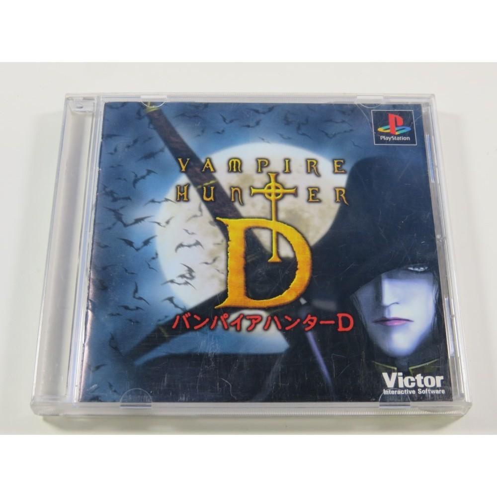 VAMPIRE HUNTER D PLAYSTATION (PS1) NTSC-JPN (COMPLETE - GOOD CONDITION)