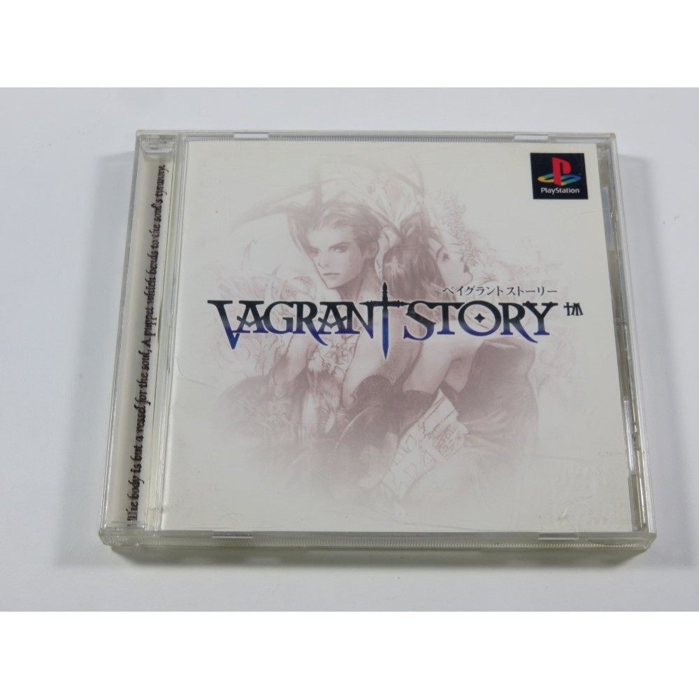 VAGRANT STORY PLAYSTATION (PS1) NTSC-JPN (COMPLETE - GOOD CONDITION)