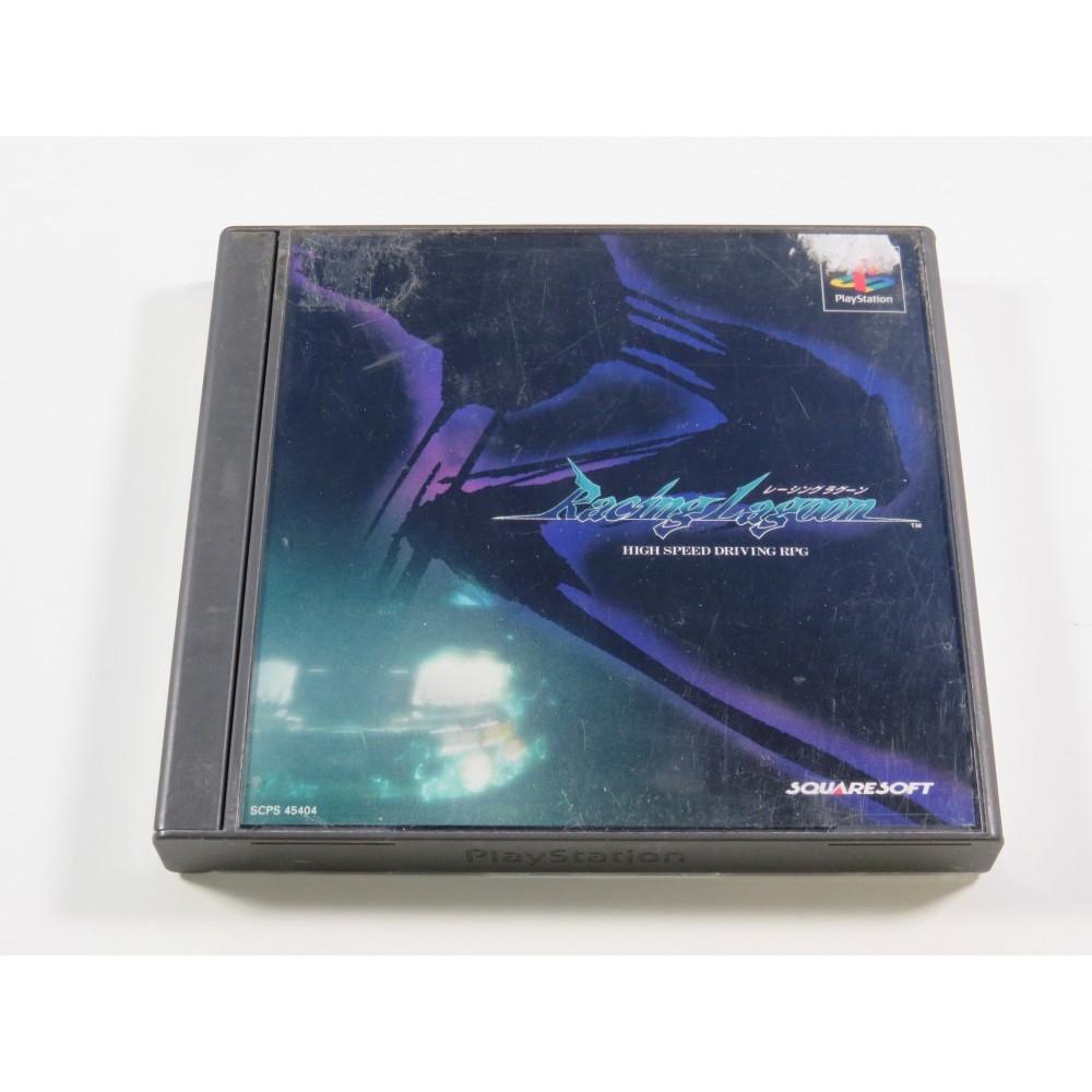 RACING LAGOON PLAYSTATION 1 (PS1) NTSC-JPN(ASIAN VERSION) - (COMPLETE - GOOD CONDITION)