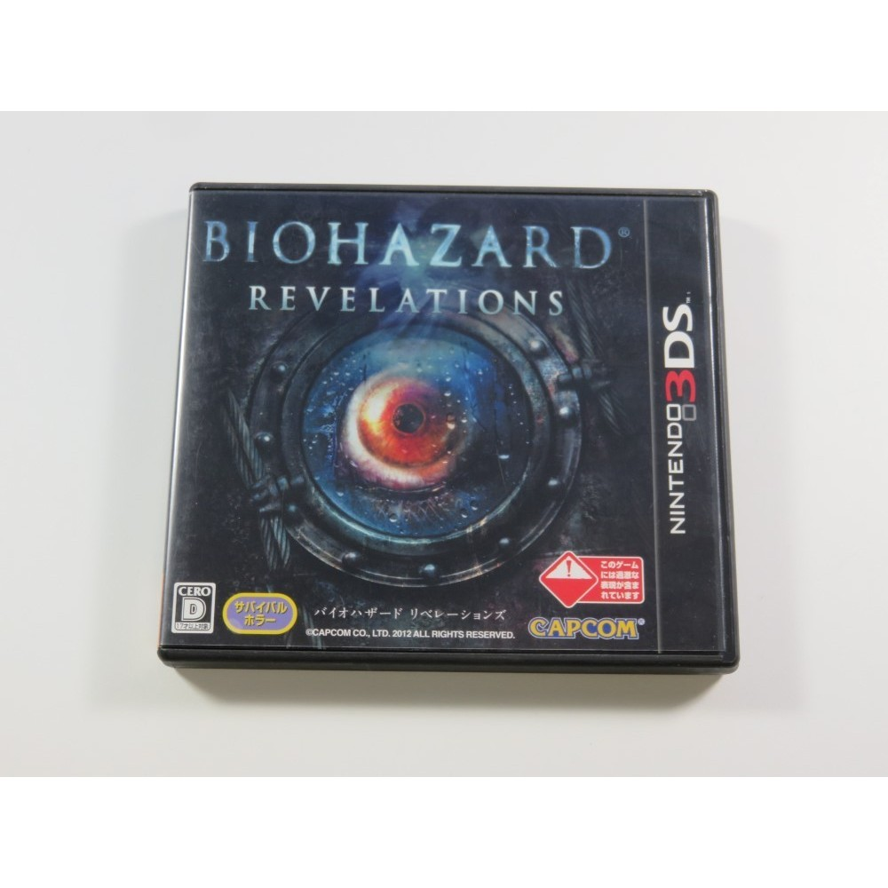BIOHAZARD - RESIDENT EVIL REVELATIONS NINTENDO 3DS NTSC-JPN OCCASION (REGION LOCK - ONLY ON JAPANESE SYSTEMS)