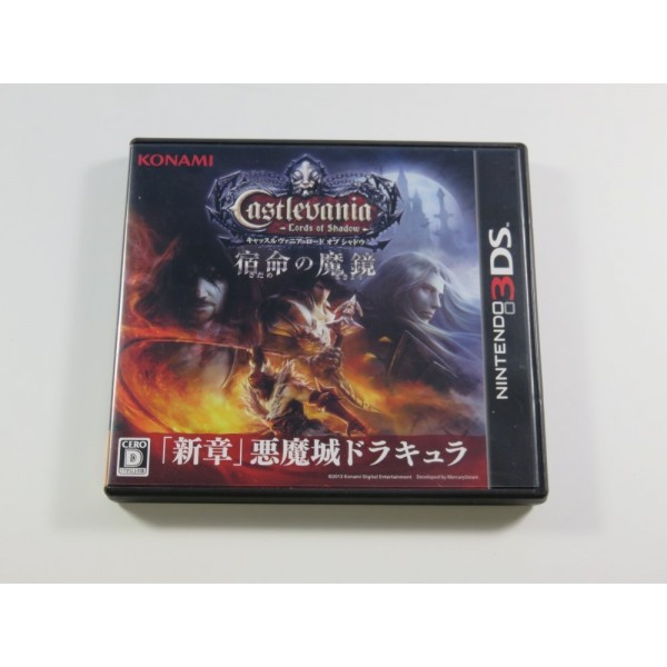 CASTLEVANIA: LORDS OF SHADOW - SHUKUMEI NO MAKAGAMI NINTENDO 3DS NTSC-JPN OCCASION (REGION LOCK - ONLY FOR JAPANESE 3DS)