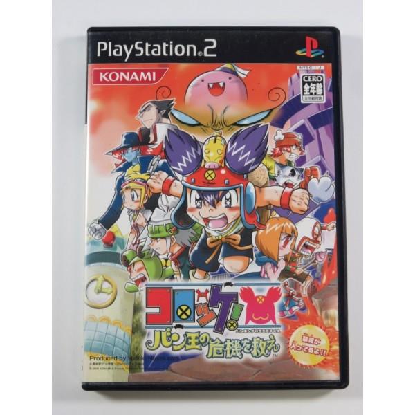 KOROKKE! BAN-OU NO KIKI O SUKUE PLAYSTATION 2 (PS2) NTSC-JPN (SANS NOTICE - WITHOUT MANUAL)
