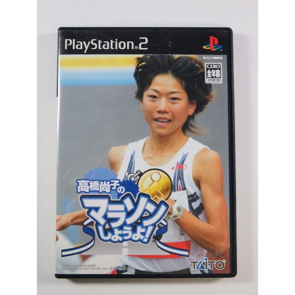 TAKAHASHI NAOKO NO MARATHON SHIYOUYO PS2 NTSC-JPN OCCASION
