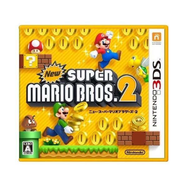 NEW SUPER MARIO BROS 2 3DS NTSC-JPN OCCASION
