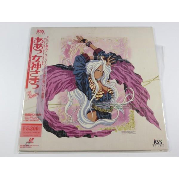 LD AH! MY GODDESS VOL.2 MIDSUMMER NIGHT S DREAM (LASER DISC) NTSC-JPN