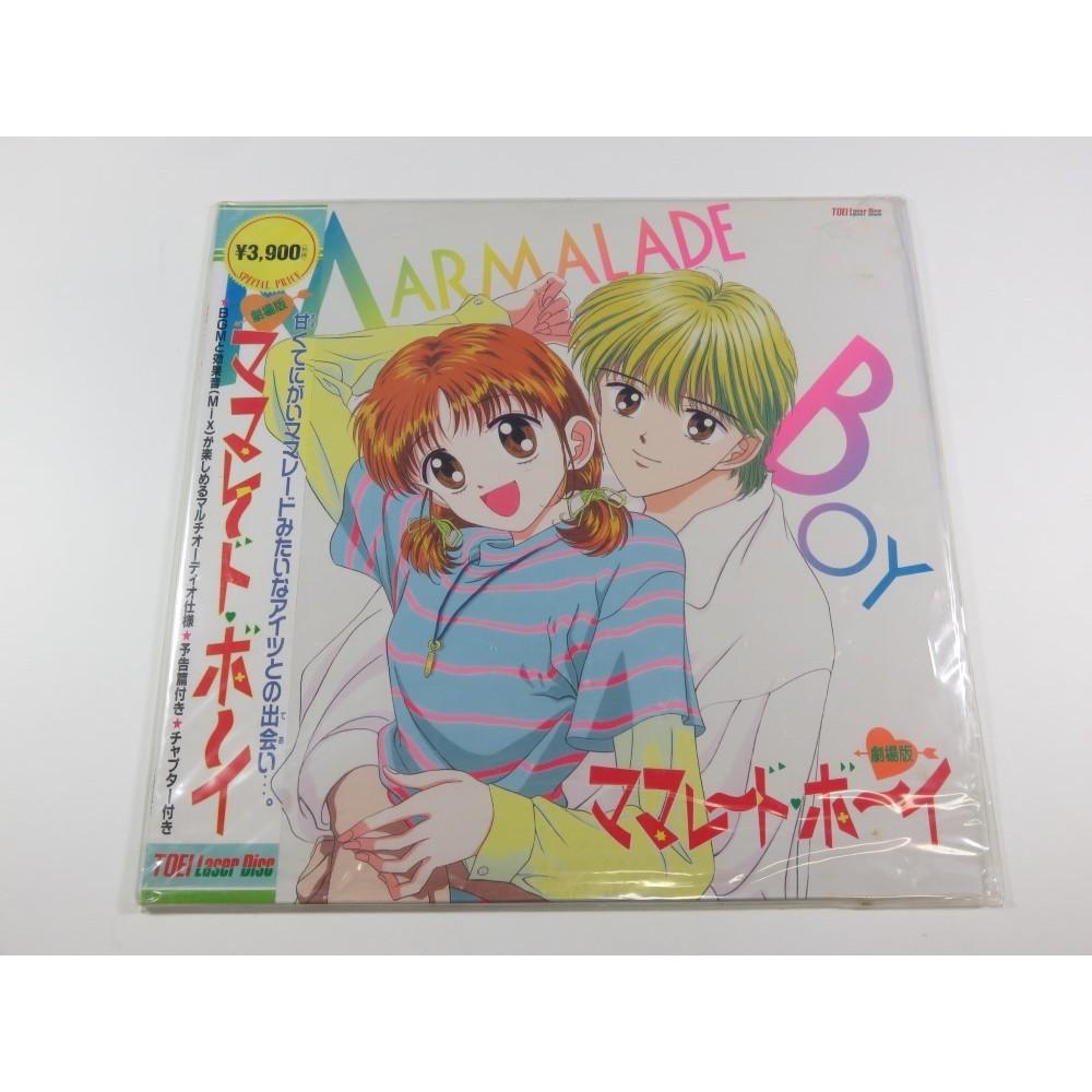 LD MARMELADE BOY MOVIE EDITION (LASER DISC) NTSC-JPN