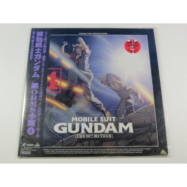LD MOBILE SUIT GUNDAM THE 08TH MS TEAM VOL.4 (LASER DISC) NTSC-JPN