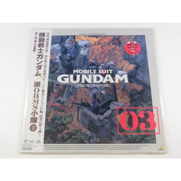 LD MOBILE SUIT GUNDAM THE 08TH MS TEAM VOL.3 (LASER DISC) NTSC-JPN