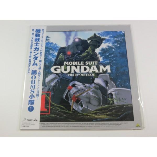 LD MOBILE SUIT GUNDAM THE 08TH MS TEAM VOL.1 (LASER DISC) NTSC-JPN