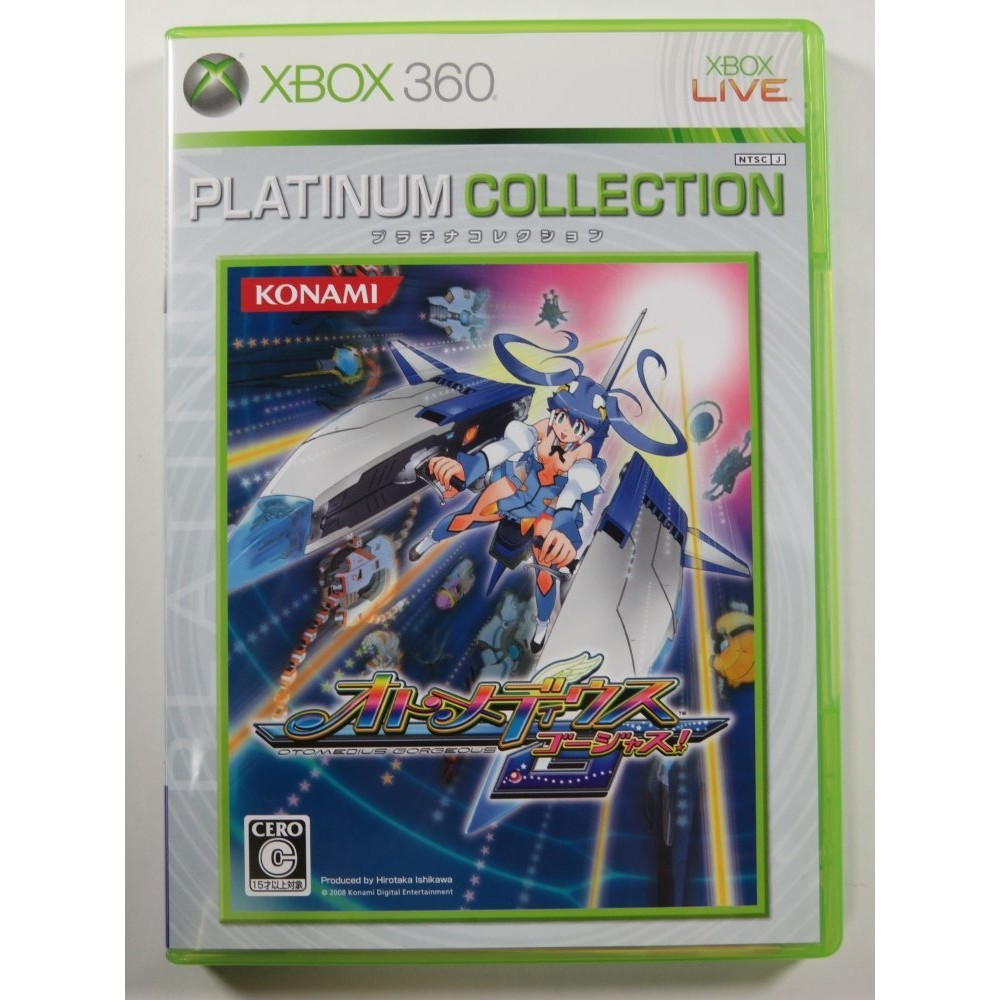 OTOMEDIUS GORGEOUS PLATINUM COLLECTION XBOX 360 JPN OCCASION REGION LOCK