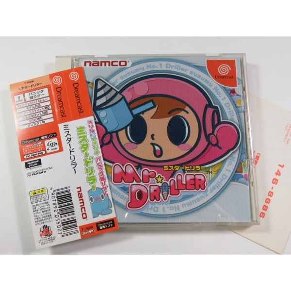 MR. DRILLER DREAMCAST NTSC-JPN (COMPLETE WITH SPINE CARD-GOOD CONDITION)