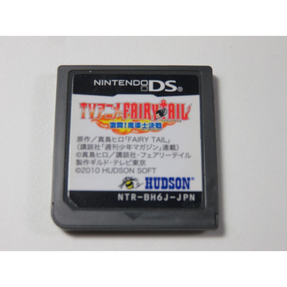 TV ANIME FAIRY TAIL NINTENDO DS (NDS) JPN (CARTRIDGE ONLY)