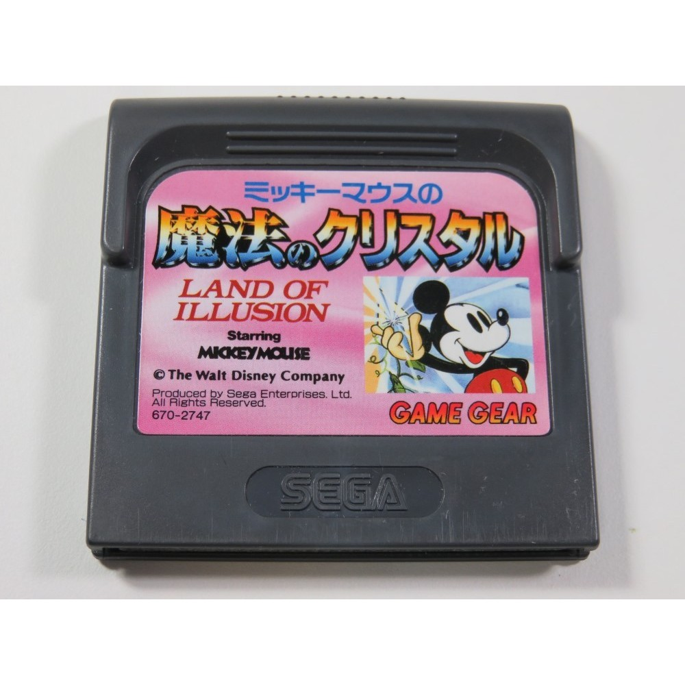 MAHOU NO CRYSTAL LAND OF ILLUSION STARRING MICKEY MOUSE SEGA GAME GEAR JPN (CARTRIDGE ONLY)