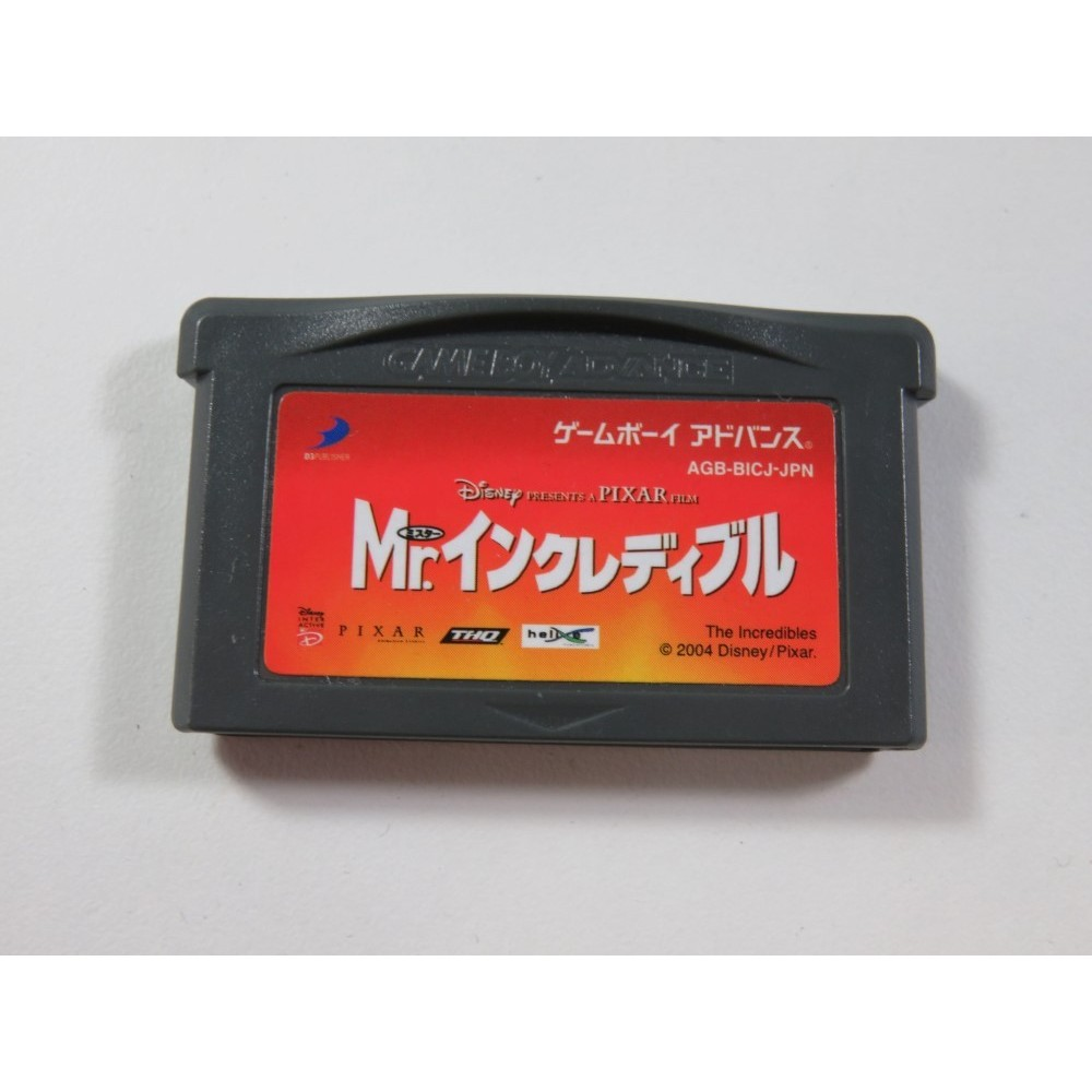 THE INCREDIBLES - INDESTRUCTIBLES GAMEBOY ADVANCE (GBA) JPN (CARTRIDGE ONLY - GOOD CONDITION)